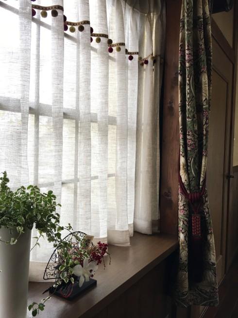 窓辺の印象アップ
