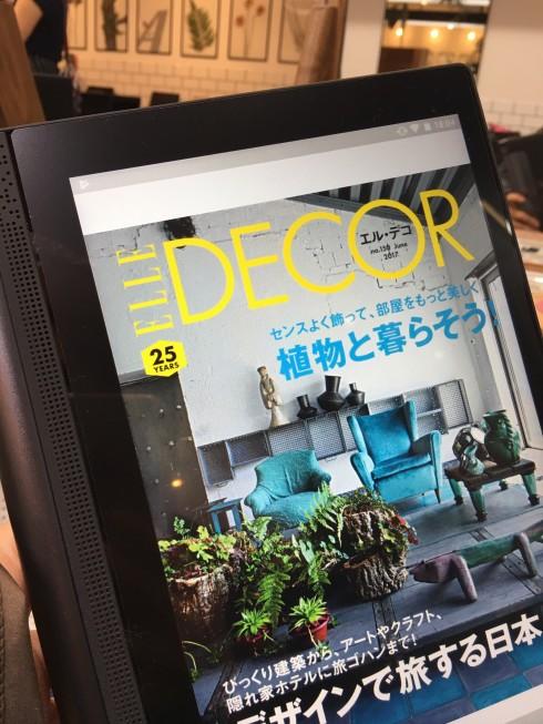 雑誌はタブレットで200冊